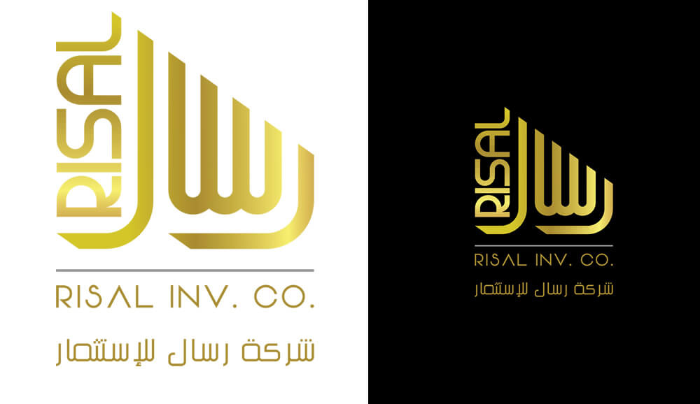 define-your-logo-risal